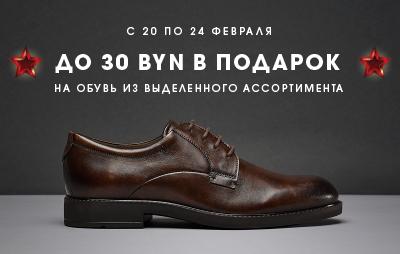 26989ca83ebe7 Новости и события ECCO