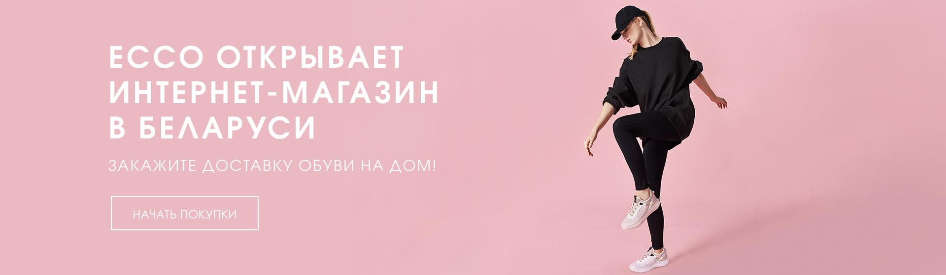 ИМ в Беларуси